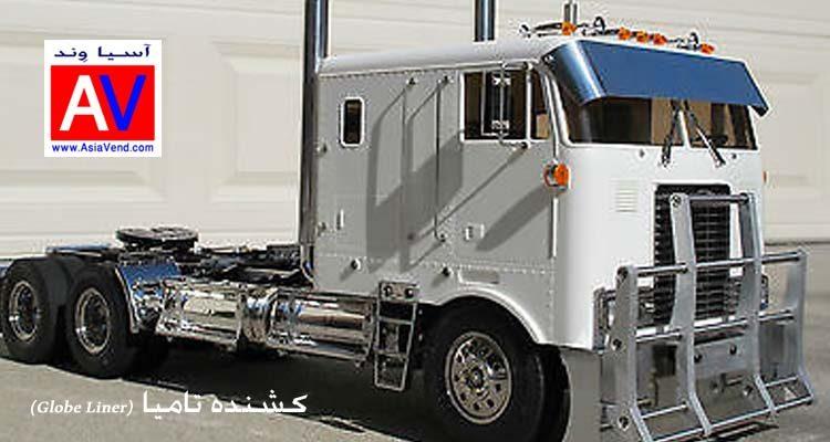 کامیون کنترلی Tamiya Globe Liner