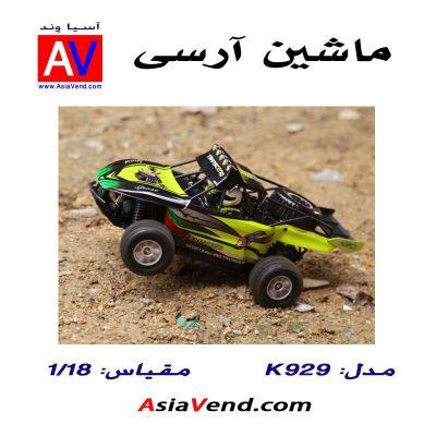 مختصری درباره ماشین آرسی آفرود K929 400x400 ماشین کنترلی آرسی آفرود K929