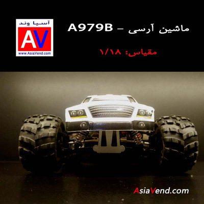 مختصری درباره ماشین کنترلی آرسی الکتریکی A979B 400x400 خرید ماشین بازی / ماشین کنترلی آرسی A979B