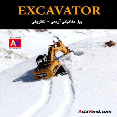 مرکز-فروش-اسباب-بازی-های-راهسازی-کنترلی-آرسی-حرفه-ای-در-ایران
