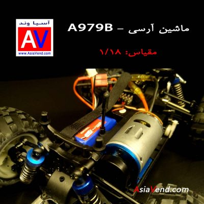 مشخصات فنی ماشین کنترلی دبلیو ال تویز Wltoys A979B 400x400 خرید ماشین بازی / ماشین کنترلی آرسی A979B