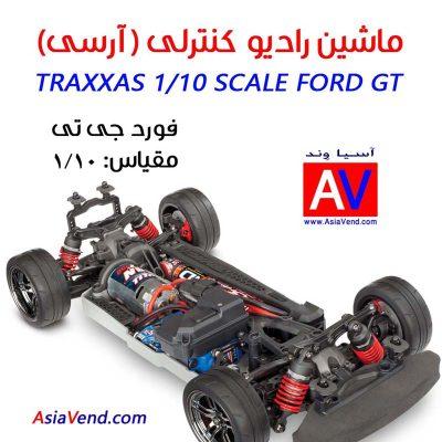 مشخصات فنی ماشین کنترلی Traxxas Ford GT 400x400 مشخصات فنی ماشین کنترلی Traxxas Ford GT