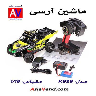 مشخصات فنی Wltoys K929 RC Car 400x400 ماشین کنترلی آرسی آفرود K929