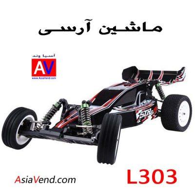 نحوه استفاده و نگهداری باتری و ماشین کنترلی 400x400 ماشین رادیو کنترلی L303