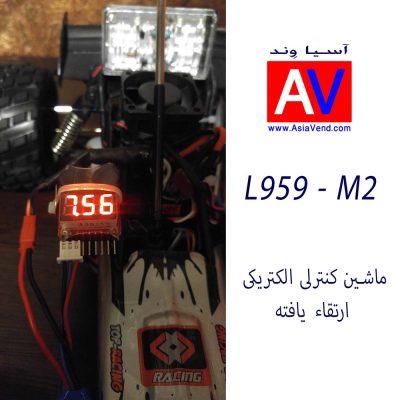 خرید ماشین کنترلی Wltoys L959