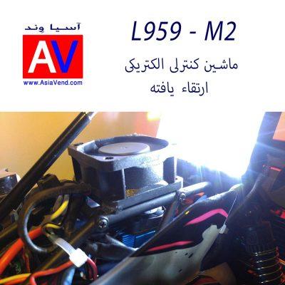 ماشین کنترلی ارتقا یافته Wltoys L959M2 RC CAR
