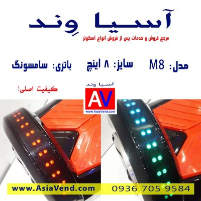 اسکوتر برقی M8 Smart Scooter Balance Wheel