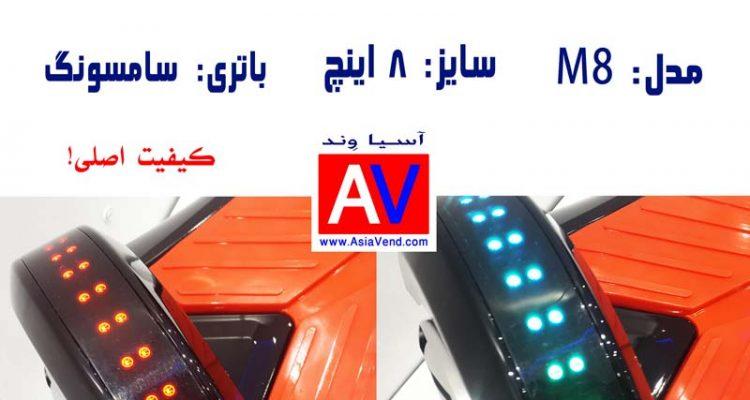 نمایندگی ایر برد جت برد اسکیت برد اسمارت اسکوتر تهران اسکوتر شیراز اسکوتر اراک 750x400 تصاویر اسکوتر برقی و انواع خودران هوشمند