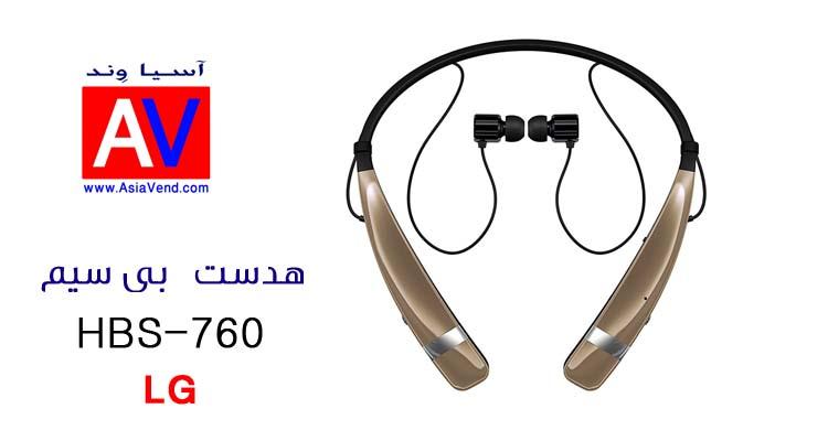 هدست بی سیم ال جی مدل LG Tone Pro HBS-760