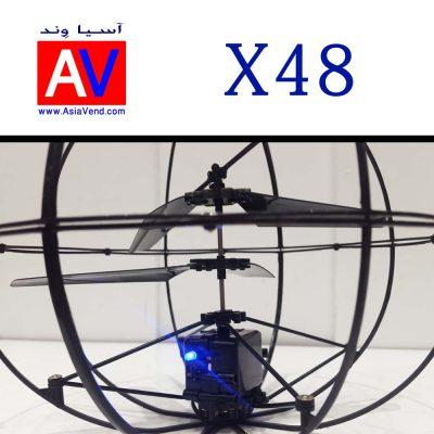 هلیکوپتر آرسی 400x400 هلیکوپتر کنترلی پهپاد X48