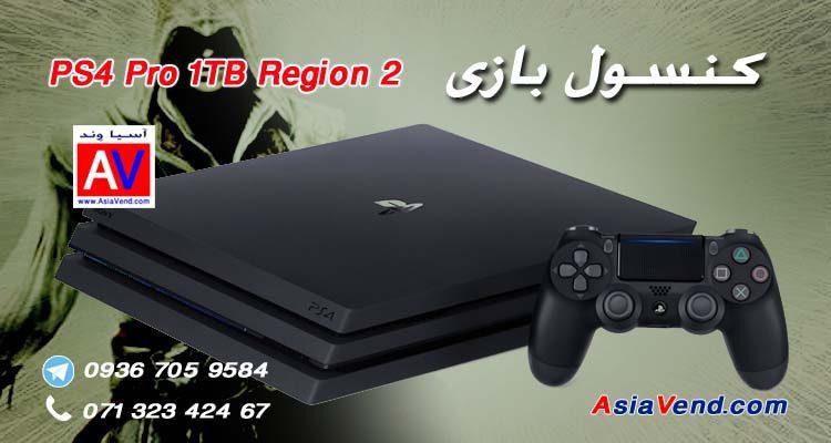 کنسول بازی سونی مدل Playstation 4 Pro ریجن 2 کد CUH-7116B ظرفیت 1TB