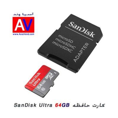 کارت حافظه SanDisk Ultra 64GB میکرو اس دی همراه با مبدل اس دی