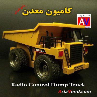 کامیون آرسی برقی الکتریکی فروشگاه آرسی 5 400x400 کامیون آرسی برقی الکتریکی فروشگاه آرسی