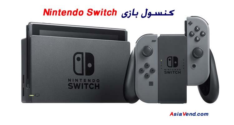 کنسول بازی نینتندو nintendo switch