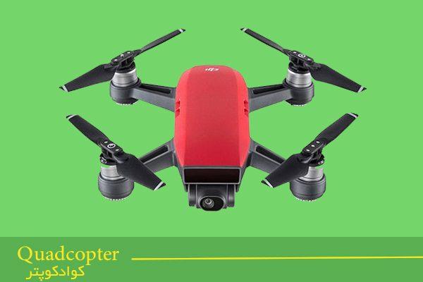کوادکوپتر 600x400 کوادکوپتر