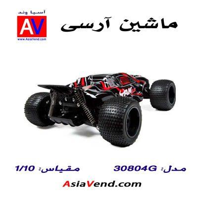 ماشین کنترلی آرسی 30804G RC CAR