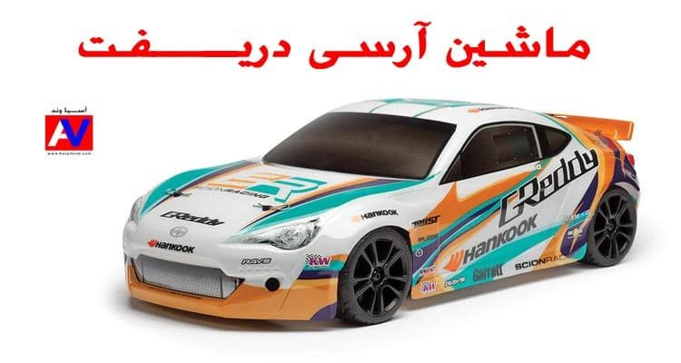 ماشین آرسی دریفت APEX 2015 Scion FR-S Team Associated