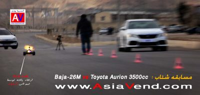مسابقه ماشین کنترلی آرسی باجا Baja 26M RC CAR