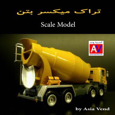 Concrete mixing truck 4 400x400 Concrete mixing truck 4