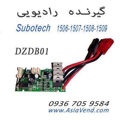 DZDB01 گیرنده رادیویی 400x400 DZDB01 گیرنده رادیویی