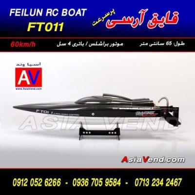 Fast Boat قایق کنترلی پر سرعت 500x500 400x400 Fast Boat قایق کنترلی پر سرعت 500x500