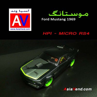HPI Micro RS4 RC Car Features 400x400 HPI Micro RS4 RC Car Features