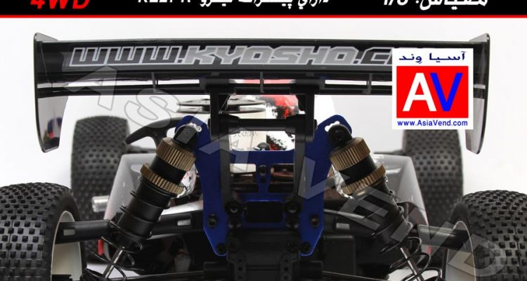 Keyosho Neo RC Car Spoiler Keyosho Neo RC Car Spoiler
