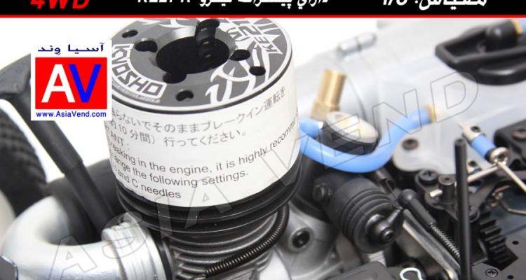 Kyosho Neo RC Car Nitro Engine 2.0 Kyosho Neo RC Car Nitro Engine 2.0