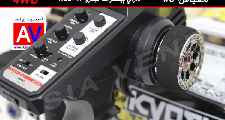 Kyosho Neo RC Car Radio Control خرید ماشین آرسی کیوشو نئو 2.0 / ماشین کنترلی Keyosho Inferno Neo 2.0