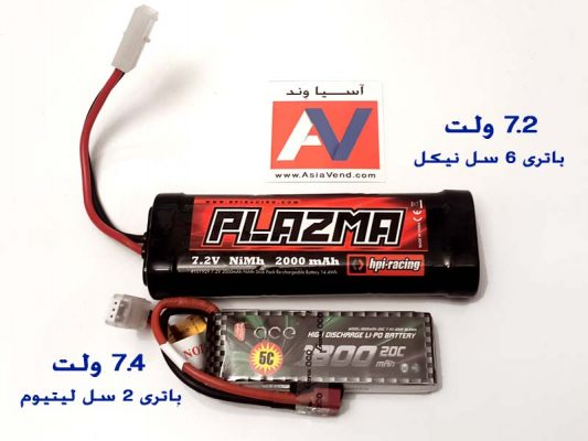 Lipo and Ni Battery for radio Control RC Car toys 533x400 اصول سرویس و نگهداری ماشین های رادیو کنترلی حرفه ای RC Car Maintenance