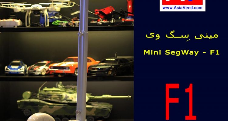 New Mini Segway Smart Balance Wheel 750x400 تصاویر اسکوتر برقی و انواع خودران هوشمند
