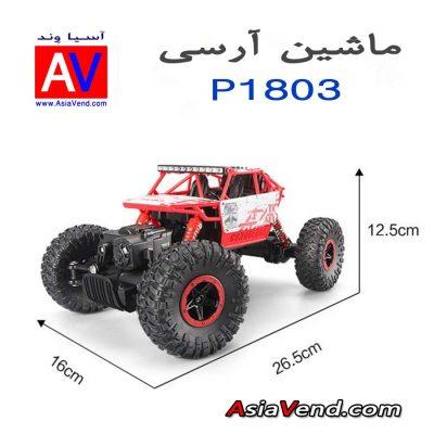 P1803 Crawler  400x400 ماشین رادیو کنترلی صخره نورد P1803 Crawler