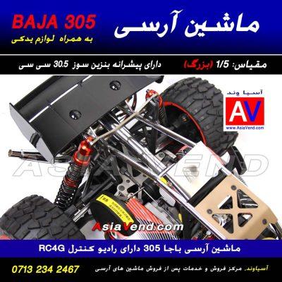 RC HOBBIES IN IRAN 400x400 ماشین کنترلی آرسی بنزینی BAJA 305 RC CAR