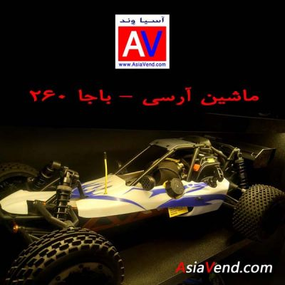 Radio Control Petrol Car Toy by Asia Vend Best Price 1 400x400 Radio Control Petrol Car Toy by Asia Vend Best Price (1)