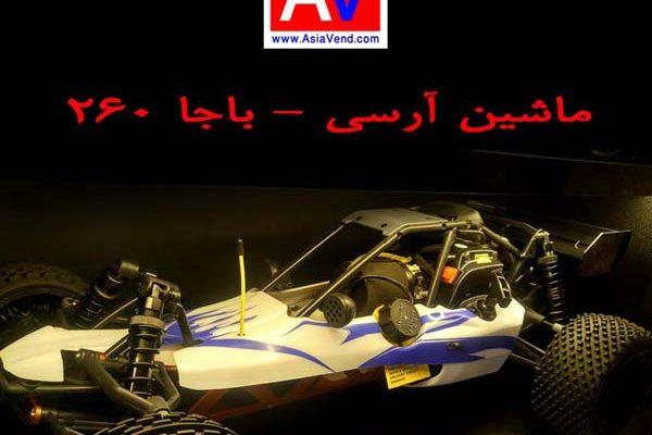 Radio Control Petrol Car Toy by Asia Vend Best Price 1 600x400 ماشین آرسی سوختی | ماشین کنترلی بنزینی باجا 260