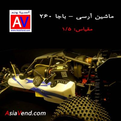 Radio Control Petrol Car Toy by Asia Vend Best Price 2 400x400 Radio Control Petrol Car Toy by Asia Vend Best Price (2)
