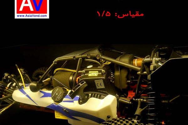 Radio Control Petrol Car Toy by Asia Vend Best Price 2 600x400 ماشین آرسی سوختی | ماشین کنترلی بنزینی باجا 260