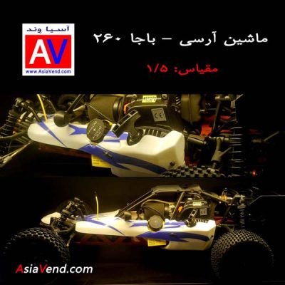 Radio Control Petrol Car Toy by Asia Vend Best Price 3 400x400 Radio Control Petrol Car Toy by Asia Vend Best Price (3)