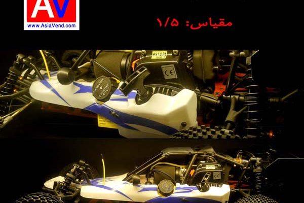 Radio Control Petrol Car Toy by Asia Vend Best Price 3 600x400 ماشین آرسی سوختی | ماشین کنترلی بنزینی باجا 260
