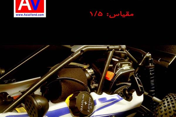 Radio Control Petrol Car Toy by Asia Vend Best Price 4 600x400 ماشین آرسی سوختی | ماشین کنترلی بنزینی باجا 260