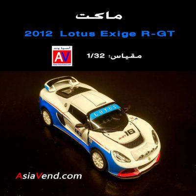 خرید ماکت ماشین فلزی اسپرت Lotuse Exige 2012