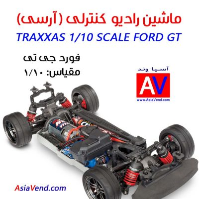 Traxxas RC Car Ford GT price for sale 400x400 ماشین آرسی Traxxas Ford GT 2