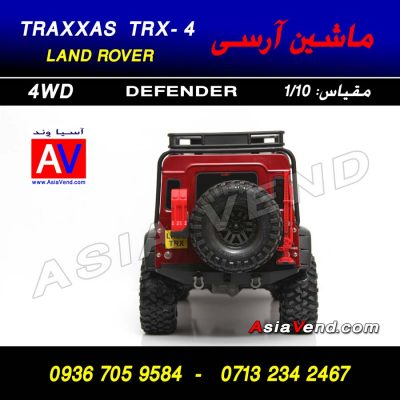 traxxas trx4 remote control car toy