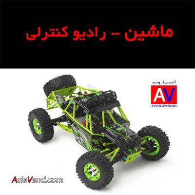 WL TOYS 12428 4WD RC CAR 400x400 ماشین رادیو کنترلی حرفه ای / آرسی 8