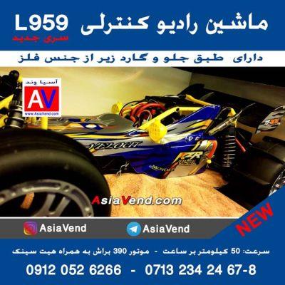 Wltoys L959 Radio control Car toy by Asia Vend IRAN 10 400x400 ماشین کنترلی Wltoys L959