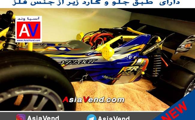Wltoys L959 Radio control Car toy by Asia Vend IRAN 10 650x400 ماشین کنترلی Wltoys L959