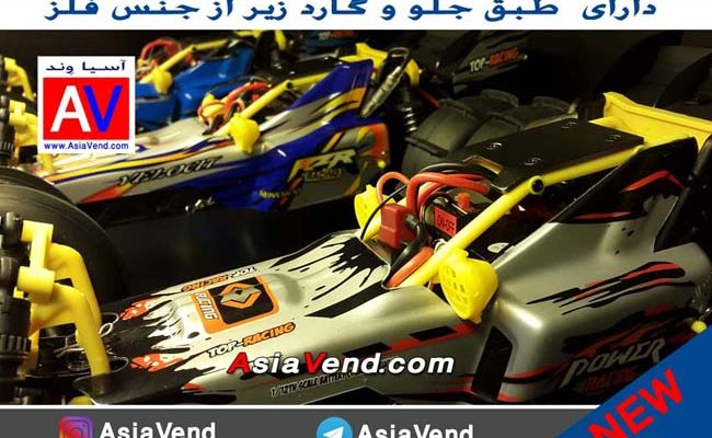 Wltoys L959 Radio control Car toy by Asia Vend IRAN 2 650x400 ماشین کنترلی Wltoys L959