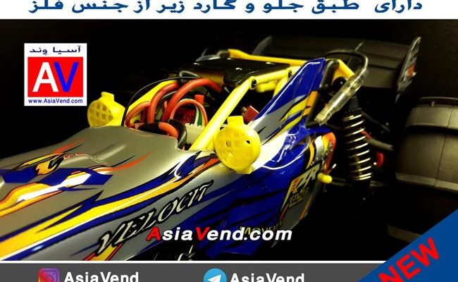 Wltoys L959 Radio control Car toy by Asia Vend IRAN 4 650x400 ماشین کنترلی Wltoys L959
