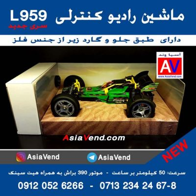 Wltoys L959 Radio control Car toy by Asia Vend IRAN 6 400x400 Wltoys L959 Radio control Car toy by Asia Vend IRAN (6)