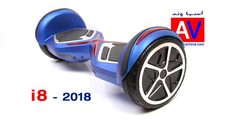 i8 Smart Balance Wheel Hoverboard Scooter best price in Shiraz city Iran by AsiaVend